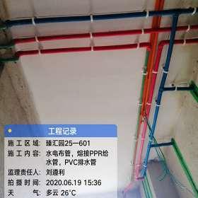 众鑫国际平台登录图