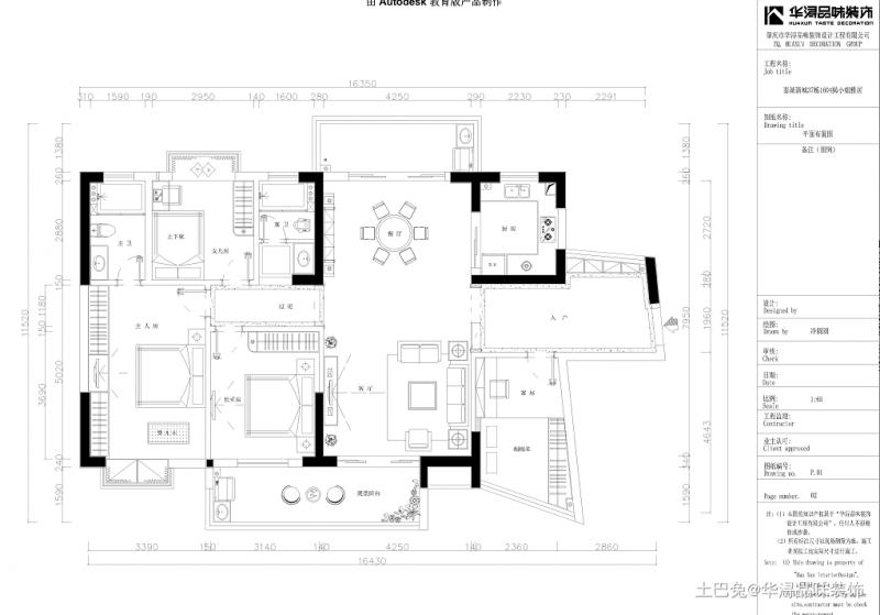 155方现代轻奢 泰湖新城新房设计